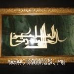 IMG_4594-150x150