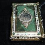 Коран с электронным переводчиком