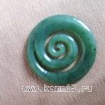 Спираль из Нефрита