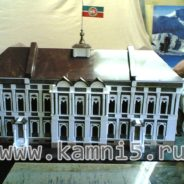 Копия резиденции Президента Татарстана